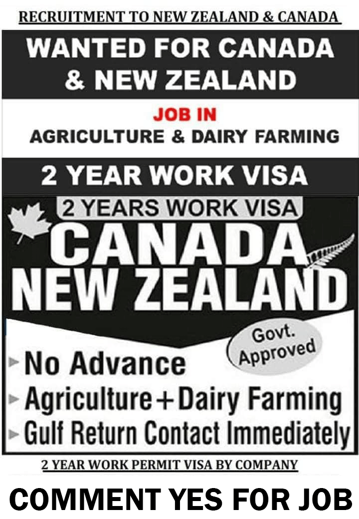 Agriculture and Dairy Farm Worker for CANADA & Newzealand - Gulf Job Mag