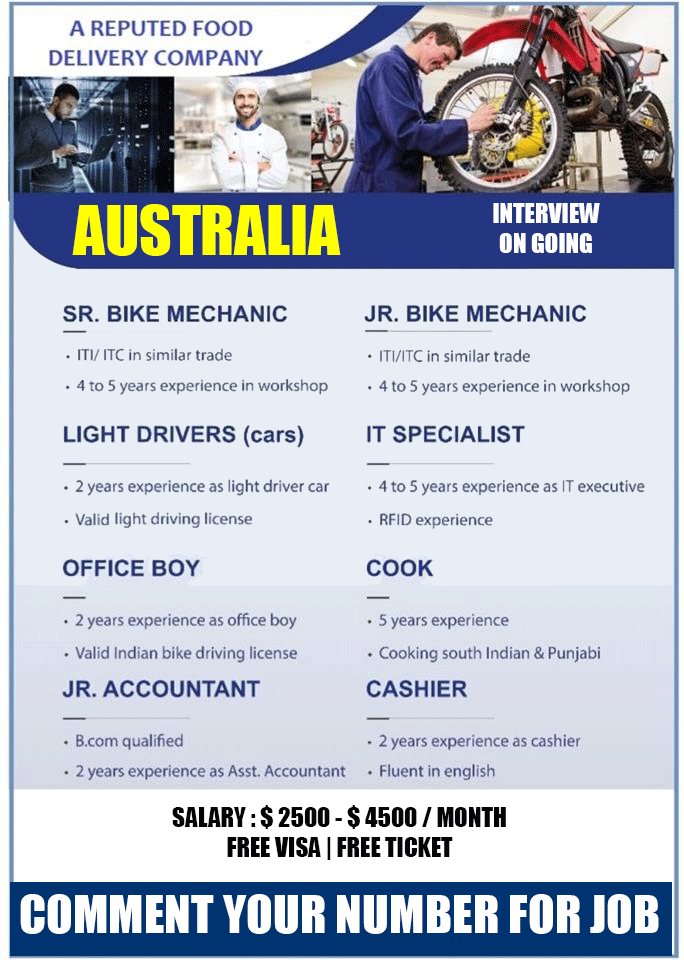 Vacancy in Australia - Apply Now - Gulf Job Mag